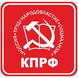 ЦК КПРФ. Вестник организационно-партийной и кадровой работы.